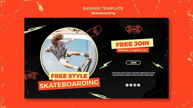 Modèle de bannière de concept de skateboard