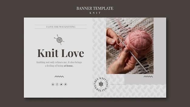 Modèle de bannière de concept de tricot