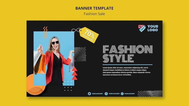 Modèle de bannière de concept de vente de mode