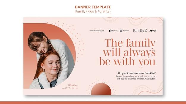Modèle de bannière de conception familiale