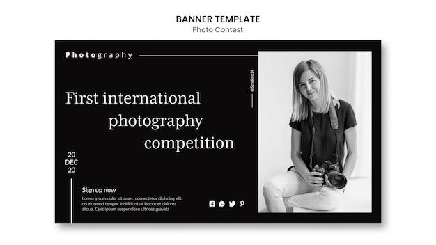 Modèle de bannière de concours photo