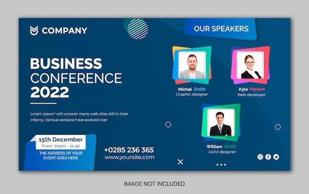 Modèle de bannière de conférence d'affaires