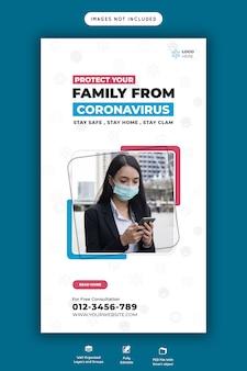 Modèle de bannière coronavirus ou covid-19