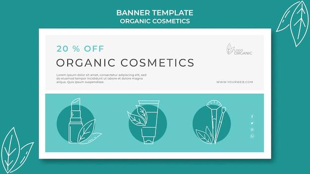 Modèle de bannière de cosmétiques bio