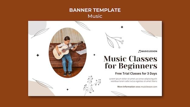 Modèle de bannière de cours de guitare