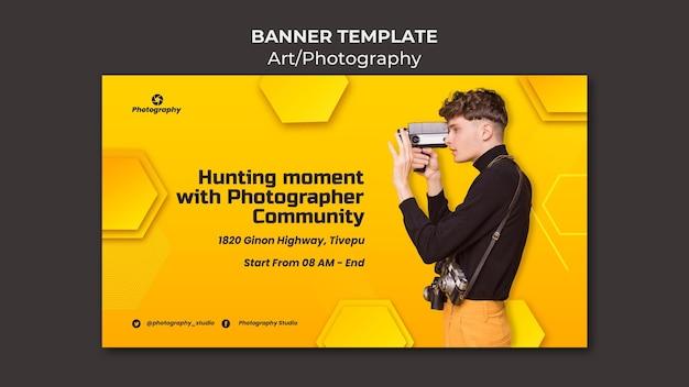 Modèle de bannière de cours de photographie