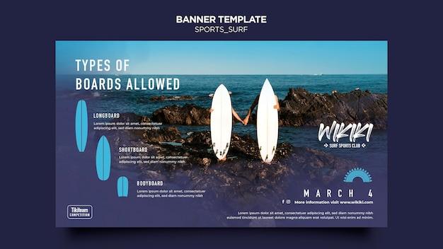 Modèle de bannière de cours de surf