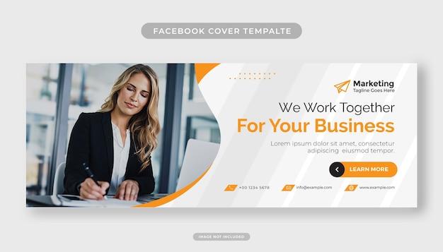 Modèle de bannière de couverture d'entreprise facebook