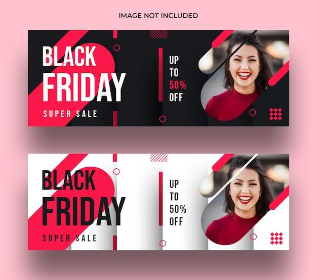 Modèle de bannière de couverture facebook black friday