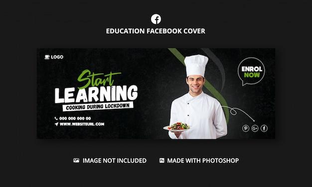 Modèle de bannière de couverture facebook cours de cuisine