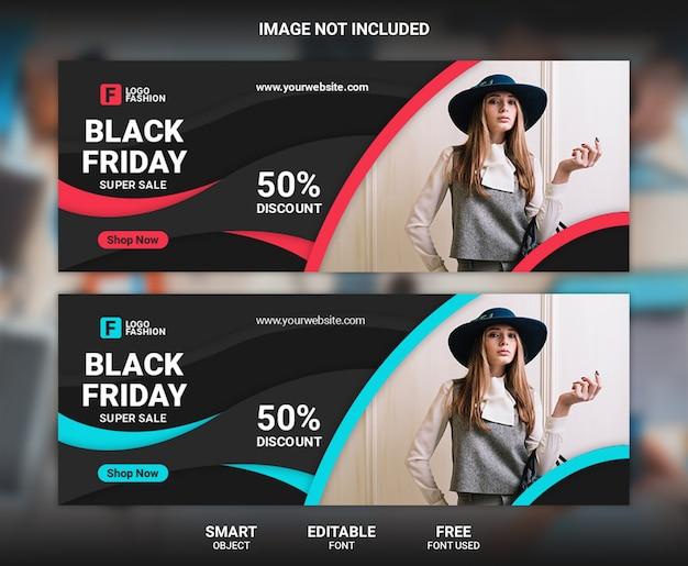 Modèle de bannière de couverture facebook facebook fashion noir