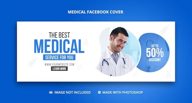 Modèle de bannière de couverture facebook médical et médical