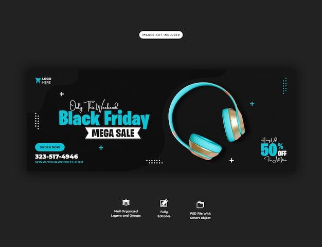 Modèle de bannière de couverture facebook méga vente vendredi noir