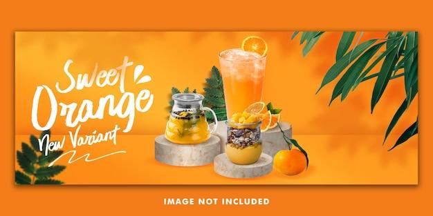 Modèle de bannière de couverture de facebook de menu de boisson de jus d'orange pour la promotion de restaurant