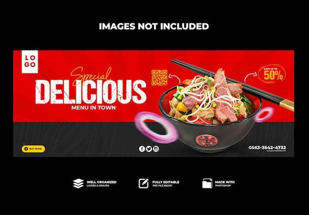 Modèle de bannière de couverture facebook de nourriture délicieuse