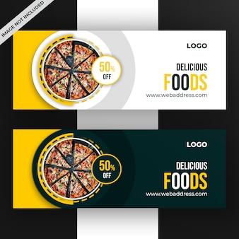 Modèle de bannière ou de couverture facebook de nourriture
