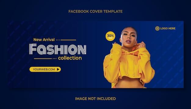 Modèle de bannière de couverture facebook nouvelle collection de mode d'arrivée
