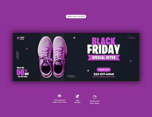 Modèle de bannière de couverture facebook offre spéciale vendredi noir