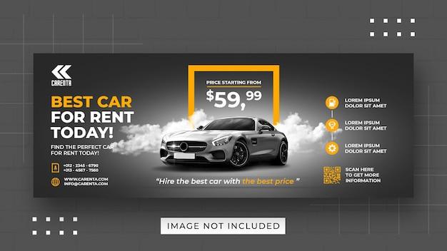 Modèle de bannière de couverture facebook pour les médias sociaux de promotion de location de voiture