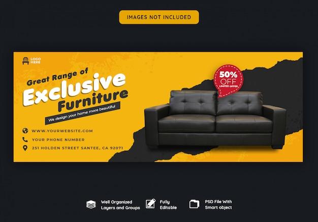 Modèle de bannière de couverture facebook pour la vente de meubles