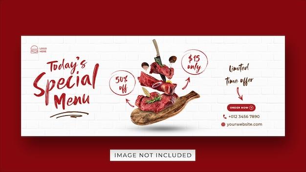 Modèle de bannière de couverture facebook de promotion de menu de steak food