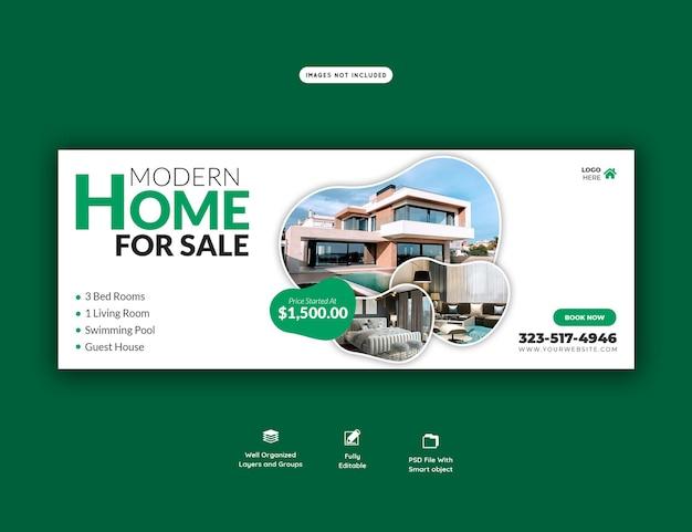 Modèle de bannière de couverture facebook de propriété de maison immobilière