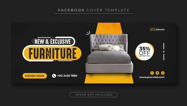Modèle de bannière de couverture facebook de vente de meubles exclusif