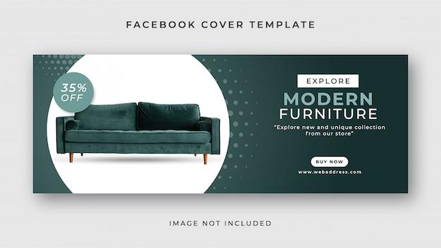 Modèle de bannière de couverture facebook vente de meubles