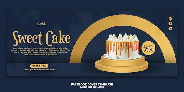 Modèle de bannière de couverture de gâteau facebook pour la promotion de restaurant