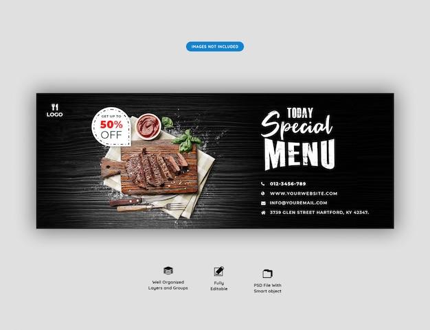 Modèle de bannière de couverture de menu alimentaire et de restaurant facebook