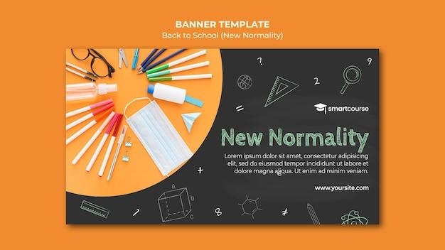 Modèle de bannière créative de retour à l'école