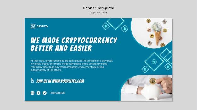 Modèle de bannière de crypto-monnaie