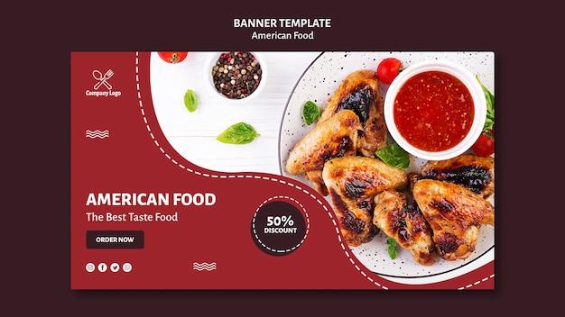 Modèle de bannière cuisine américaine