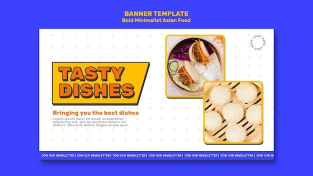 Modèle de bannière de cuisine asiatique minimaliste
