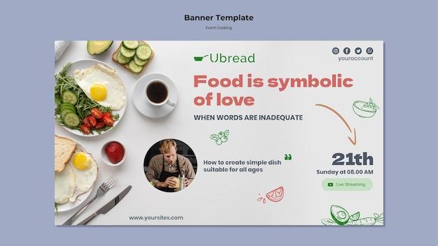 Modèle de bannière de cuisine événementielle