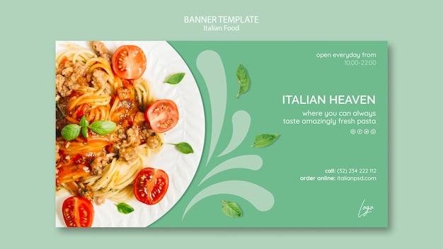 Modèle de bannière avec cuisine italienne