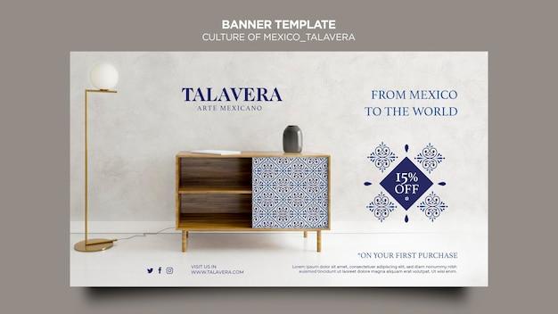 Modèle de bannière de culture mexicaine talavera