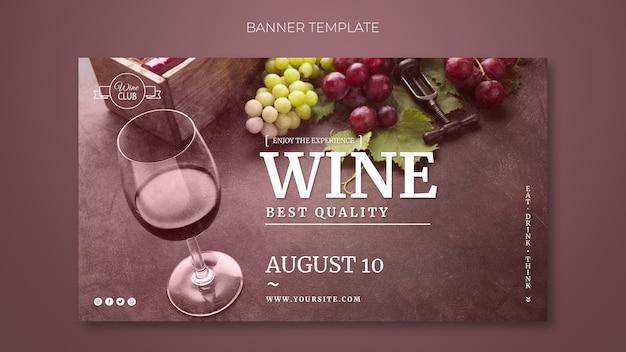 Modèle de bannière de dégustation de vin