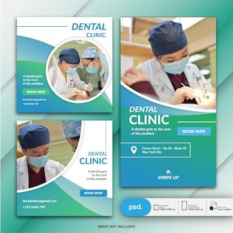 Modèle de bannière de dentiste