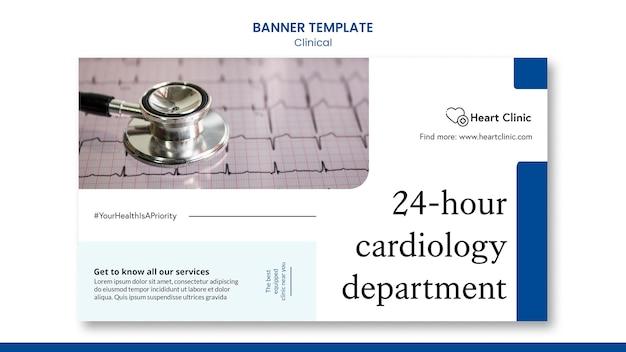 Modèle de bannière de département de cardiologie avec photo