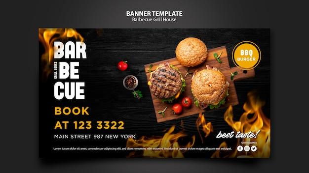 Modèle de bannière avec design barbecue