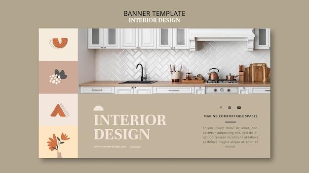 Modèle de bannière de design d'intérieur