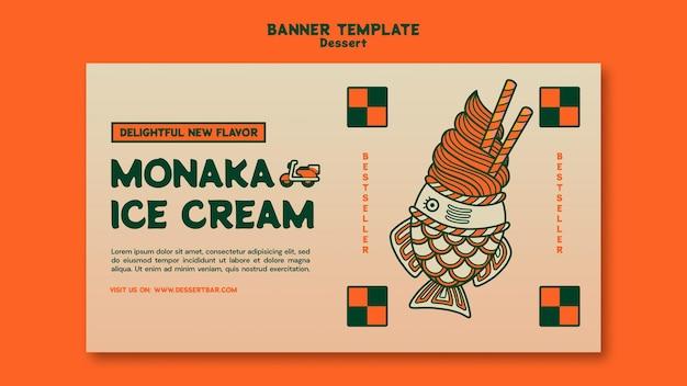 Modèle de bannière de dessert