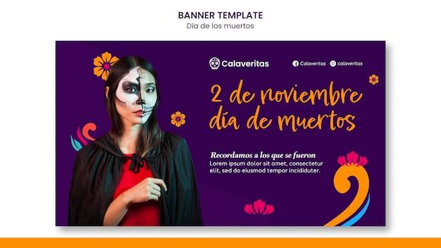 Modèle De Bannière Dia De Los Muertos PSD Premium