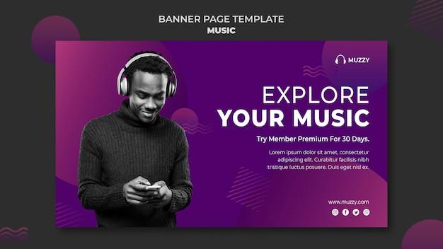 Modèle de bannière d'écoute de musique