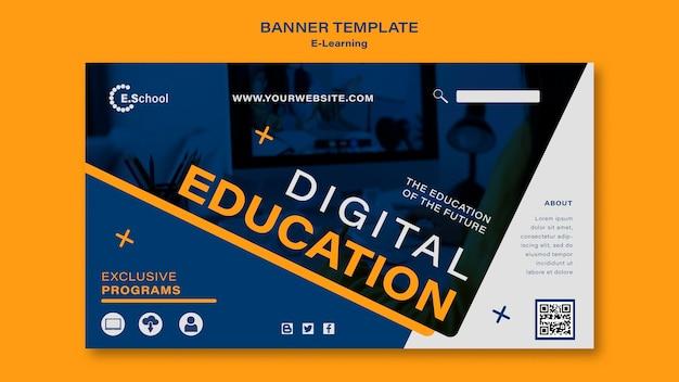 Modèle de bannière d'éducation numérique