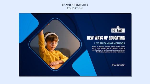 Modèle de bannière d'éducation
