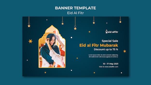 Modèle de bannière eid al-fitr avec photo