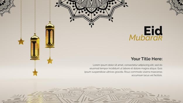 Modèle de bannière eid mubarak avec ombre de mandala