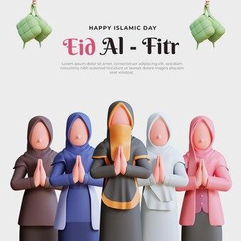 Modèle de bannière eid mubarak avec personnage musulman féminin 3d